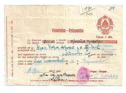 Yugoslavia Priznanica Pobotnica SlOVENIA 1 Dinar Money - Slovénie
