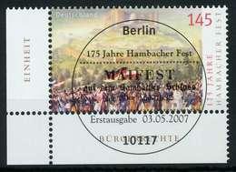 BRD 2007 Nr 2603 ESST Zentrisch Gestempelt ECKE-ULI X84A60A - [7] République Fédérale