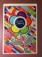 Vintage Russian USSR Postcard 1956 Youth Festival USSR Program World Friendship. World Flags. Peace! Artist Fridkin - Autres