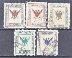 ALBANIA   54+  Forgeries   (o) - Albania