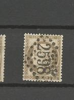 FRANCE COLLECTION  LOT  No 4 1 4 8 0 - 1849-1850 Ceres