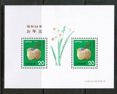 JAPAN  Scott # 1351* VF MINT LH SOUVENIR SHEET  LG-1000 - Blocks & Sheetlets