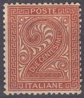 ITALIA - 1865 - Yvert 13 Nuovo MH. - 1861-78 Victor Emmanuel II.