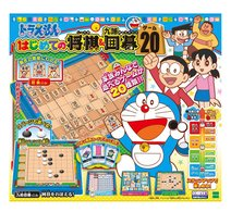 Doraemon : Shogi Set & 19 Games - Unclassified