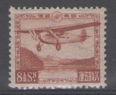 JAPON:  PA.n°3 * (propre)         - Cote 80€ - - Poste Aérienne