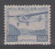 JAPON:  PA.n°5 *         - Cote 35€ - - Poste Aérienne