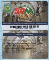 UKRAINE Kiev Kyiv Metro Metropolitan Subway Underground Plastic Card Anniversary Issue November 2010. RAR! - Abonnements Hebdomadaires & Mensuels