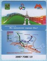 UKRAINE Kharkov Kharkiv Metro Metropolitan Subway Underground Plastic Rechargeable Card 2013 - Abonnements Hebdomadaires & Mensuels