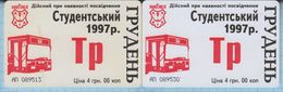 UKRAINE Poltava Plastic Cards Tram Student Tickets For The Month Of December 1997 - Abonnements Hebdomadaires & Mensuels
