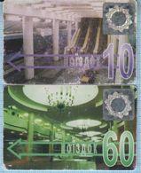 UKRAINE Kharkov Kharkiv Metro Metropolitan Subway Underground Plastic Cards 10,60 Trips.1996 - Abonnements Hebdomadaires & Mensuels
