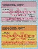 UKRAINE Kiev Kyiv Plastic Cards Tram, Funicular, Bus. Discount For Postmen. September October. 2007 RAR! - Abonnements Hebdomadaires & Mensuels