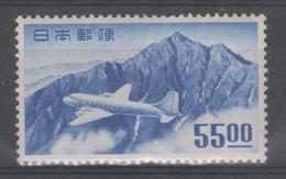 JAPON:  PA.n°17 * (très Propre)         - Cote 225€ - - Poste Aérienne