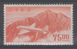 JAPON:  PA.n°18 * (très Propre)         - Cote 170€ - - Poste Aérienne