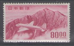 JAPON:  PA.n°19 * (très Propre)         - Cote 30€ - - Poste Aérienne