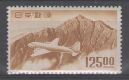 JAPON:  PA.n°21 * (très Propre)         - Cote 20€ - - Poste Aérienne