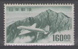JAPON:  PA.n°22 * (très Propre)         - Cote 45€ - - Poste Aérienne