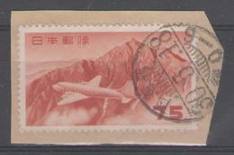 JAPON:  PA.n°28 Oblitéré S/1 Petit Frag.         - Cote 22€ - - Poste Aérienne