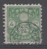 JAPON:  Télég.n°4 Oblitéré         - Cote 50€ - - Timbres Télégraphe