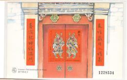 14175 - - 1999-... Région Administrative Chinoise