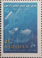 Syria 1998 Cinderella Stamp MNH - 45th Damascus International Fair - Syria