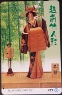 Telefonkarte Japan - Tradition - 310-045 - Japan