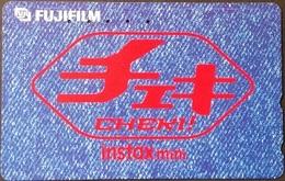 Telefonkarte Japan - Werbung - Fujifilm - 110-016 - Japan