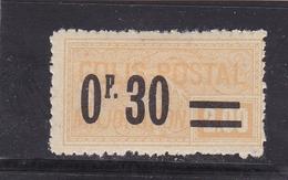 FRANCE TIMBRES POUR COLIS POSTAUX 1926  MAJORATION N° 35 DE 0F30 SUR 2F JAUNE * - Colis Postaux