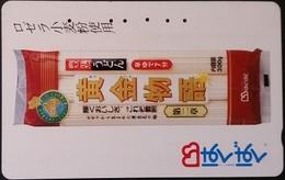 Telefonkarte Japan - Werbung -  Lebensmittel - 110-016 - Japan