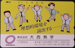 Telefonkarte Japan - Werbung -  Onishi - 110-011 - Japan
