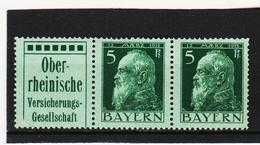 AUA1299 DEUTSCHLAND BAYERN 1911  MICHL R50 (*) FALZ SIEHE ABBILDUNG - Bayern