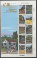JAPON:  N°4639/4648 ** (la Feuille)         - Cote 18€ - - 1989-... Empereur Akihito (Ere Heisei)