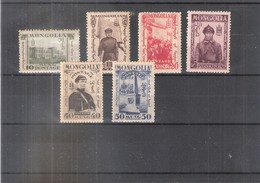 Mongolie - Yv.45/50 - X/MH - Mongolie