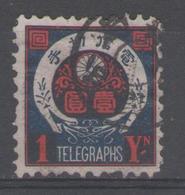 JAPON:  Télég.n°10 Oblitéré         - Cote 160€ - - Timbres Télégraphe