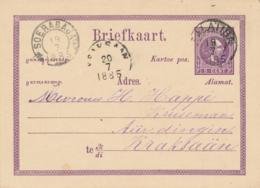 Nederlands Indië - 1885 - 5 Cent Willem III, Briefkaart G1f Van KR Salatiga Via Soerabaja Naar KR Kraksaan - Nederlands-Indië