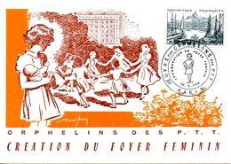 FRANCE. Carte Commémorative De 1956. Orphelins Des PTT. - Post