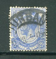 AFRIQUE DU SUD- Y&T N°5- Oblitéré - Afrique Du Sud (...-1961)