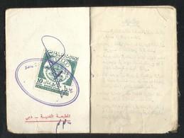 United Arab Emirates 1977 Dubai Official Book On Used Revenue Stamps - Dubai