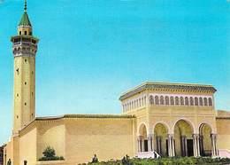 Afrique- TUNISIE  MONASTIR La Mosquée Bourguiba (Timbre Stamp République Tunisienne *PRIX FIXE - Tunisie