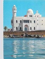 """Afrique- TUNISIE  MONASTIR (Timbre Stamp République Tunisienne """"Paix Et Progrés """")*PRIX FIXE - Tunisie"""