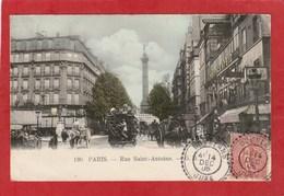 Jura - Domblans - Facteur Boitier - Cachet Perlé Sur Semeuse Lignée 10C 1905 - Marcophilie (Lettres)