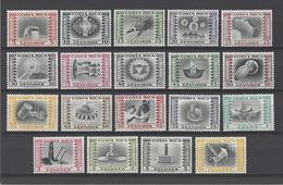 COSTA RICA YT  PA  N° 225/243  Neuf *  1954 - Costa Rica