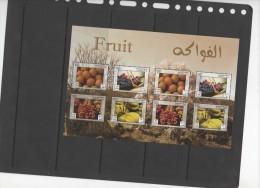 PALESTINE ,2012 ,MNH,FRUITS,DATES, ORANGES, ETC , SHEETLET, NICE - Fruits
