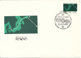 Russia FDC 17-6-1993 Joint Issue With Denmark With Cachet - 1992-.... Federation