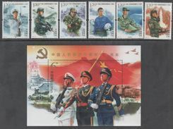 CHINA, 2017, MNH, 90TH ANNIVERSARY OF PEOPLE'S LIBERATION ARMY, PLANES, SHIPS, SOLDIERS, PILOTS, TANKS, 6v+S/SHEET - Militaria