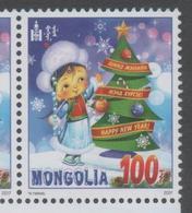 MONGOLIA, 2017, CHRISTMAS, 1v - Christmas