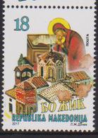MACEDONIA, 2017, MNH, CHRISTMAS, CHURCHES, 1v - Christmas