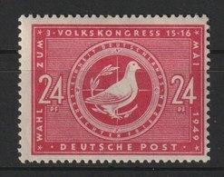 Wahlen Zum 3. Volkskongress  /  MiNr.: 232 - Sowjetische Zone (SBZ)