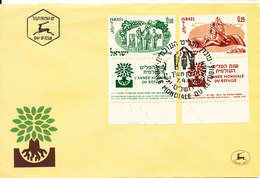 Israel FDC 27-4-1960 World Refugee Year 1960 Complete Set Of 2 Full Tabs And Cachet - Refugees