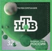 RUS 2018-2399 N T V  TELECOMPANY 1 X 1v, MNH - Telekom