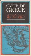 GRECE - ROUTES TOURISTIQUES (1.230.000ème) .et CARTE DES VOIES DE  COMMUNICATION (4.000.000ème) - Cartes Routières